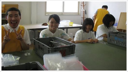 サマーボランティアスクール