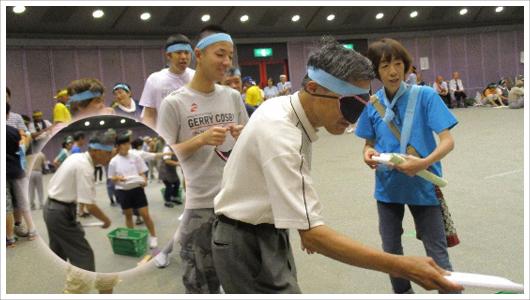 小矢部市障害者スポーツ大会