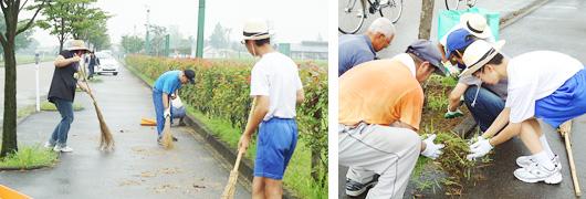 あけぼの第一 清掃奉仕活動