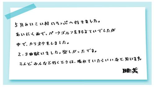 p6-3.jpg