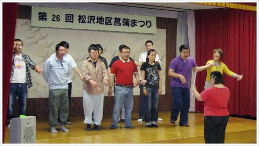 松沢地区菖蒲まつり