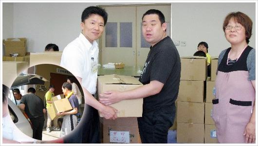 あけぼの第一 封筒加工作業