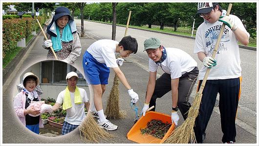 あけぼの第一 地域清掃奉仕活動